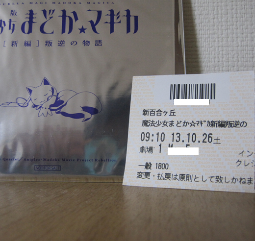 02-bdc38.jpg