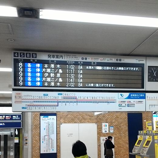 P_20170101_005548.jpg